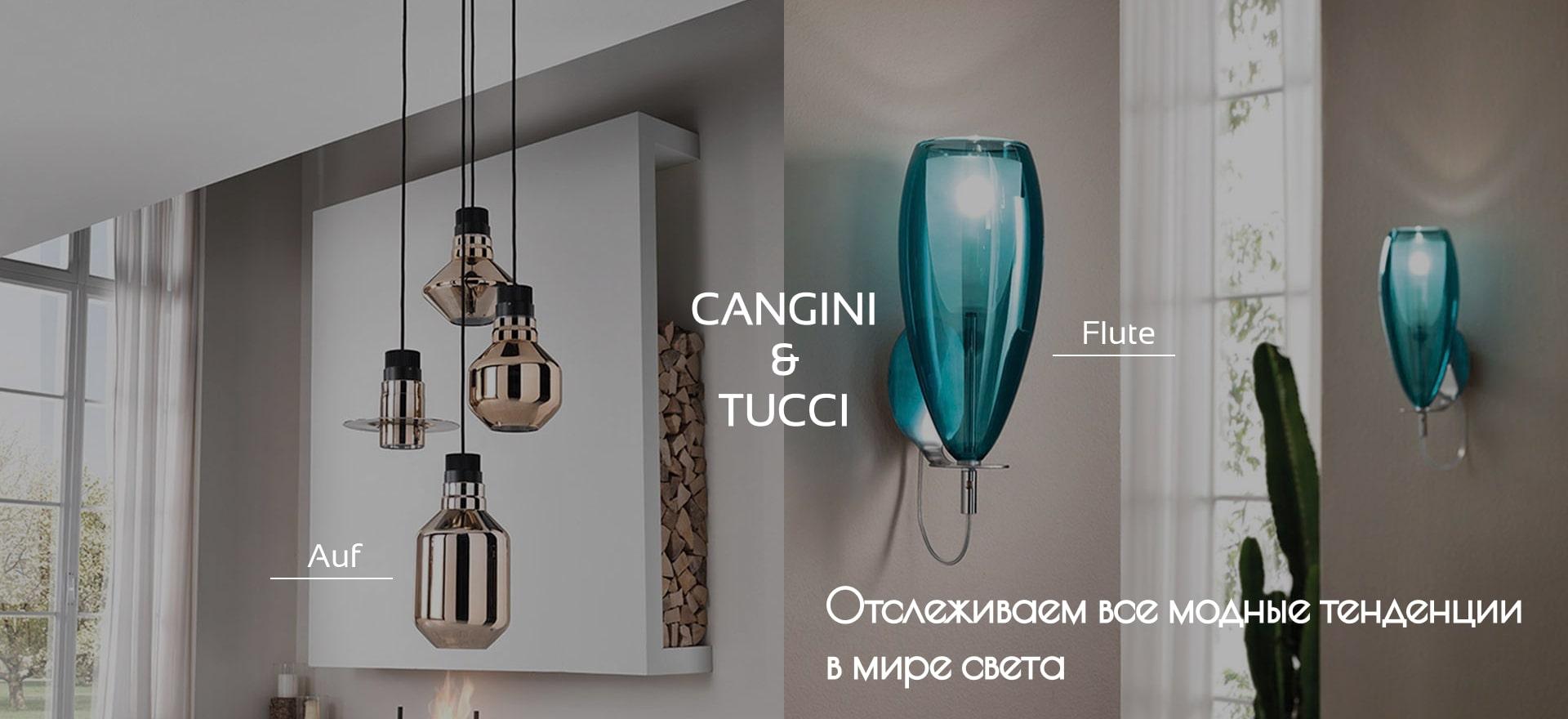 slider-cangini-tucci